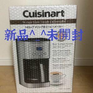 タイムセール^_^新品クイジナート 14Cup コーヒーメーカー