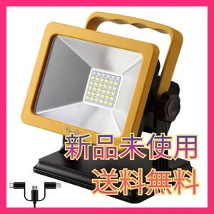 LED投光器 LED作業灯 ポータブル投光器 ワークライト 集魚灯 非常灯 防災 超薄型 コードレス 防水 懐中電灯 屋内 屋外