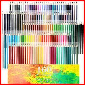 【送料無料-特価】 鉛筆削りや消しゴムが付き 学生さんと初心者専用 160色セット 持ち運び便利 油性色鉛筆 F0892 スケッチ 非毒性 塗り絵