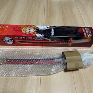 鬼滅の刃 煉獄杏寿郎の日輪刀