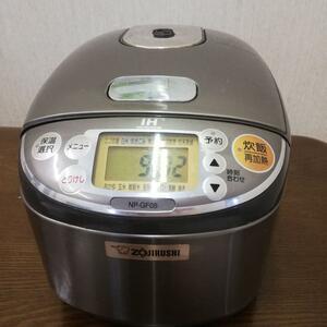 ZOJIRUSHI NP-GF05-XJ