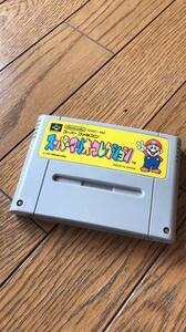 スーパーマリオコレクション ソフト Nintendo