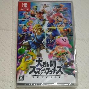 大乱闘スマッシュブラザーズSPECIAL  Nintendo Switch スイッチ ニンテンドースイッチ