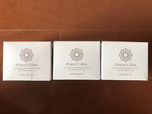 ☆送料無料 新日本製薬 パーフェクトワン モイスチャージェル 75g 3個セット オールインワン 化粧水 保湿 乳液 潤い