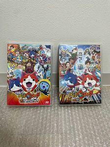 映画 妖怪ウォッチ DVD、BD 2点