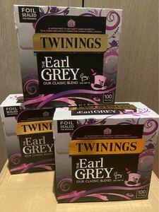 イギリス購入 日本未入荷 Twinings アールグレイ 3箱 セット