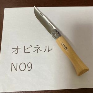 オピネル ステンレススチール OPINEL 並行輸入品 No9