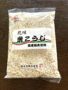 【ツルみそ】乾燥 米こうじ 米麹 米糀 ★国産精米使用 ★500g ★甘酒作りにオススメ♪