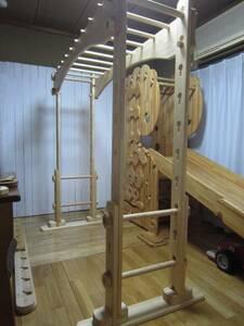 ★モンキーフリップ1★新品・室内うんてい・ハンドメイド・ブレキエーション・手作り・ぶら下がり・懸垂・体力強化・幼児教育・木製遊具・