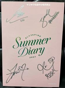 BLACKPINK★全員直筆サイン入り★Summer Diary DVD