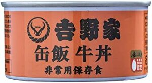 吉野家 [缶飯 牛丼12缶セット]非常食 保存食 防災食 缶詰 /常温便