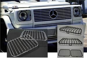 送料無料メルセデスベンツGクラスW463ゲレンデヘッドライトカバーガードクラッシックカスタム初代ゲレンデスタイルプロフェッショナル仕様