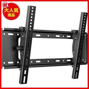 HIMINO テレビ壁掛け金具 32~65インチ LED液晶テレビ対応 左右移動式 上下角度調節可能 耐荷重50kg LCD LED 液晶テレビ用 VESA600x400mm