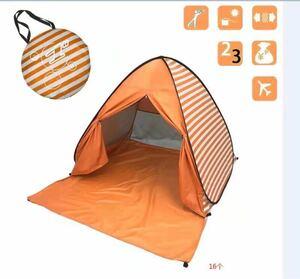 ☆ピクニック必需品☆5秒で広がる簡単設営 ワンタッチテント サンシェードテント