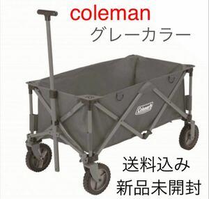 コールマン アウトドアワゴン グレー Coleman 限定カラー