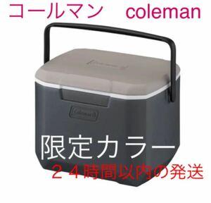 コールマン coleman クーラーボックス グレー 新品未使用 限定