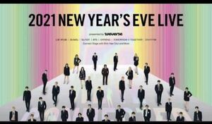 HYBE LABELS 2021 NEW YEAR'S EVE LIVE Blu-ray高画質