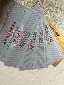 ゼビオ☆株主優待券☆20%OFF1枚+10%OFF4枚 XEBIO