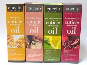 クシオキューティクルオイル 4本 Cuccio Cuticle Oil 箱付き