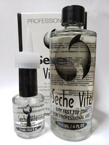 セシェトップコート Seche VITE Professional Kit 14 & 118 mL