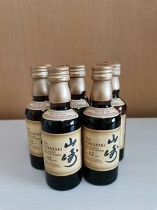 サントリー 山崎 シングルモルト ウイスキー 43度 50ml 8本12年