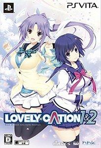 LOVELY×CATION 1&2 限定版 (サウンドトラックCD、初恋の想い出 ハミガキセ(新品未使用品)