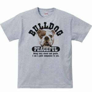 優しいブルドッグ/半袖Tシャツ/メンズL/杢グレー(やや濃いめ)・新品・メール便 送料無料