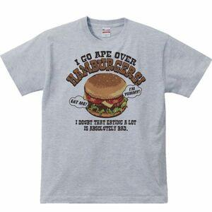 ハンバーガー大好き!/半袖Tシャツ/メンズXL/杢グレー(やや濃いめ)・新品・メール便 送料無料