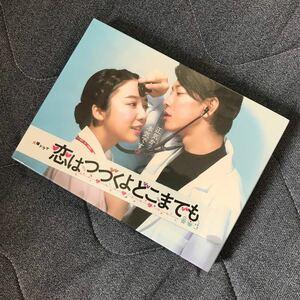 恋はつづくよどこまでも DVD-BOX〈6枚組〉 邦画 ドラマ