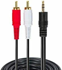 ブラック 15m RCAオーディオケーブル(オス-オス)3.5 mm to 2RCA プラグ(赤/白) Yデザイン変換 延長接続