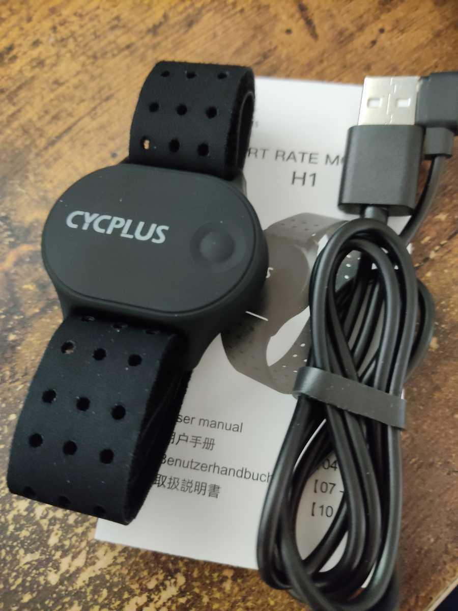 送料無料 ハートレートセンサー心拍計 上腕用 Bluetooth4.0 ANT+対応 Garmin互換 Zwift