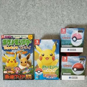 【Switch】ポケモン  Let s Go! ピカチュウ [モンスターボール Plusセット]+ポーチ・カバー・ガイドセット