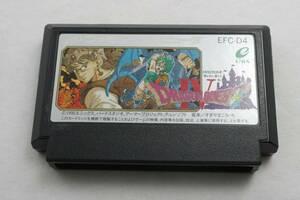 【ゲーム】 中古ソフト FC ファミコン ドラゴンクエスト 4 #5277969-665