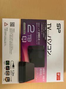 バッファロー 2TB 外付けハードディスク テレビ録画&レコーダー/PC(Win/macOS)。静音&防振&放熱