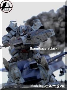產品詳細資料,日本Yahoo代標|日本代購|日本批發-ibuy99|新作1/144グフカスタム&ドダイⅡ[kamikaze attack] 改修塗装完成品 ジオラマ …