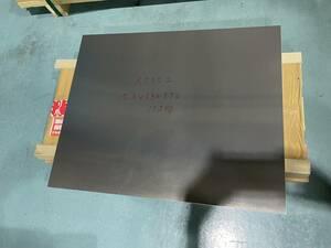 アルミ材料 A5052 15x463x572 ハイプレート 端材 即決