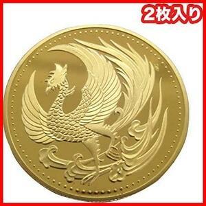 【送料無料-最安】 ゴールド レプリカ メダル 2枚入り コイン F1062 金鍍金 菊御紋 鳳凰 日本金貨 Takelablaze ゴールド