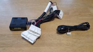 送料無料 データシステム(R-SPEC) TV&ナビコントロールユニット NTN-62A