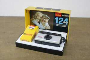 ヴィンテージ コンパクトフィルムカメラ KODAK INSTAMATIC 124/コダック インスタマチック 長期保管品 欠品有り フィルム未開封 昭和レトロ
