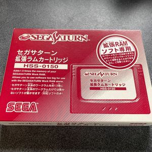 【セガサターン】拡張RAMカートリッジ