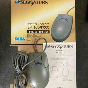 【セガサターン】シャトルマウス