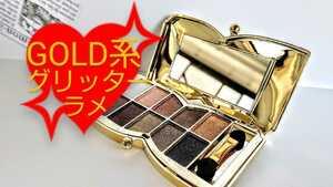 GOLD系 グリッターラメ アイシャドウパレット 韓国コスメ メイクパレット 携帯 薄型 コスパ