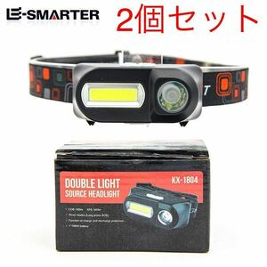 2個・ミニヘッドランプ 小型軽量 LEDヘッドライト LEDヘッドランプ ヘッドライト xpe cob ダブルライト 超軽量 USB充電式 生活防水
