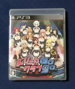 【動作確認画像有り】 PS3 ドリームクラブGogo. Dream Club プレイステーション3 プレステ3 ゲームソフト カセット