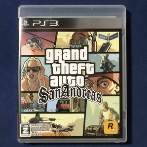【動作確認画像有り】 PS3 グランド・セフト・オート サンアンドレアス grand theft auto GTA グラセフ プレステ3 ゲームソフト カセット