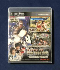 【動作確認画像有り】 PS3 ビッグスリー ガンシューティング BIG 3 GUN SHOOTING プレステ3 ゲームソフト カセット シューティング