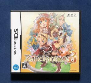 【動作確認画像有り】 DS ルーンファクトリー3 Rune Factory 3 ニンテンドーDS Nintendo DSソフト ゲームソフト カセット