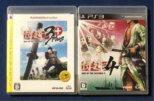 【動作確認済み】 PS3 侍道3 Plus PLAYSTATION 3 the Best 侍道4 侍道 シリーズ 2点セット まとめ売り プレステ3 ゲームソフト