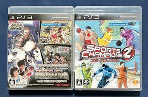 【動作確認済み】 PS3 ビッグスリー ガンシューティング スポーツチャンピオン2 2点セット まとめ売り プレイステーション3 プレステ3