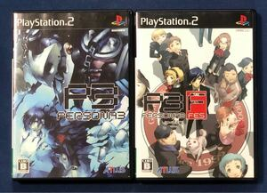 【動作確認画像有り】 PS2 ペルソナ3 通常版 ペルソナ3 フェス アペンド版 PERSONA3 FES 2点セット まとめ売り ゲームソフト プレステ2 RPG